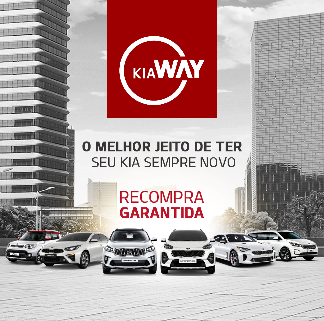 kia way mobile